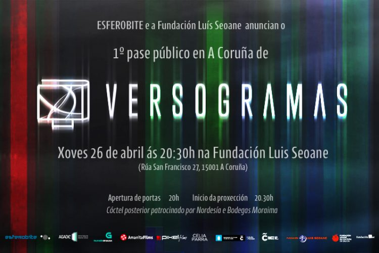 1st public screening at A Coruña