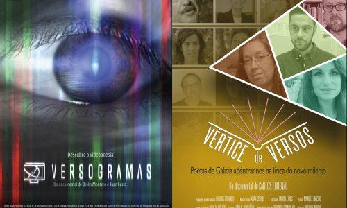 Versogramas e Vértice de Versos, en Santiago de Compostela
